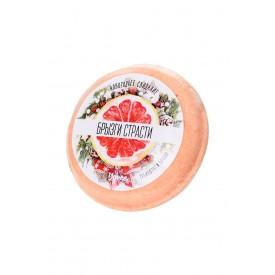 Бомбочка для ванны «Брызги страсти» с ароматом грейпфрута и пачули - 70 гр.